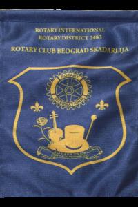 RC Beograd Skadarlija