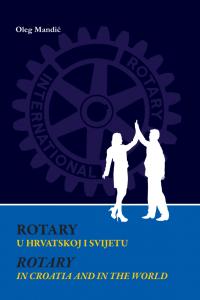 Rotary u Hrvatskoj i svijetu