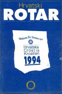 Hrvatski Rotar